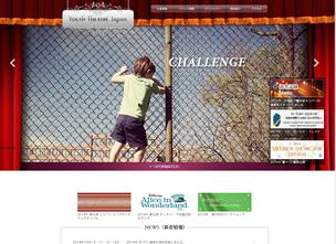 ユースシアタージャパン 公式サイト