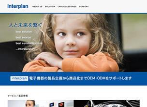 インタープラン株式会社 コーポレートサイト