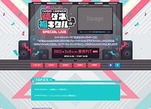 uP!!! presents MUSIC SHOWER チュートリアルの徳ダネ福キタル SPECIAL LIVE