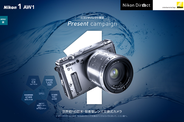 Nikon 1 AW1 - Present Campaign   NikonDirect - ニコンダイレクト