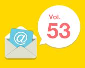 Vol.53 「今」って何が起きてるの?訪日事業からIEのバージョン、天気予報と、「今」タメになるコラムをご紹介♪