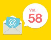 Vol.58 最新!スマホ動画の3原則|ウマくいかないプレゼンの話|Twitter広告のいろは 他