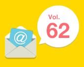 Vol.62 JSで絞り込み検索に挑戦!/実は計算されている!?とあるポスターの紹介/Flexboxで凝ったデザインに簡単に対応する方法/スポーツに役立つアプリの紹介/CMS導入事例紹介 など