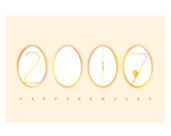 ワンゴジュウゴメルマガ | 新年のご挨拶 年賀状コンテンツ
