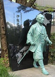 伊能忠敬の銅像1