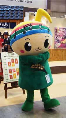 ツーリズムEXPOジャパン ゆるキャラ  ガクトくん