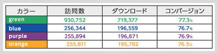 2014.08.05images01.jpg