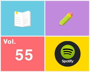 Spotifyが日本上陸間近!?音楽の新しいカタチ「音楽ストーミング配信サービス」とは