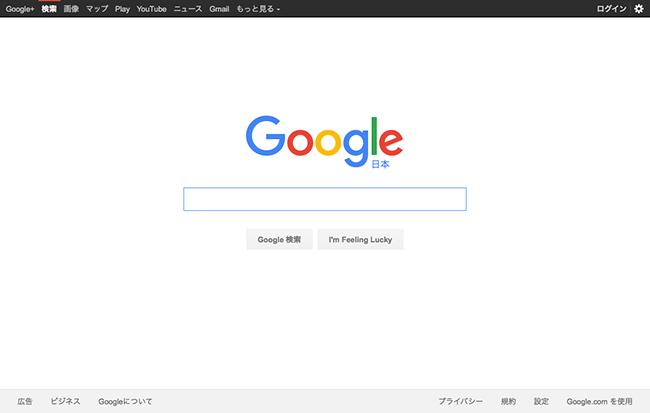 03_Google.png