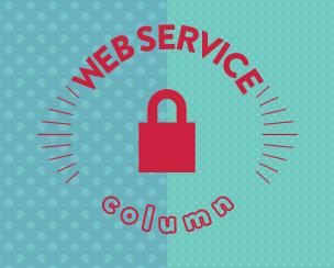 サイト全体がHTTPSに! 常時SSL化のメリットとデメリット