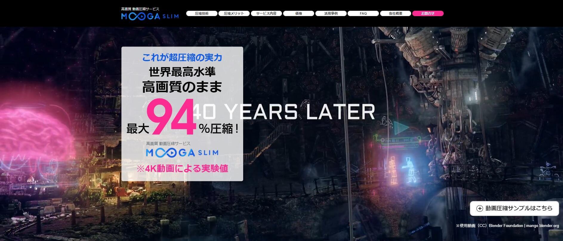 4K動画サムネール2.jpg