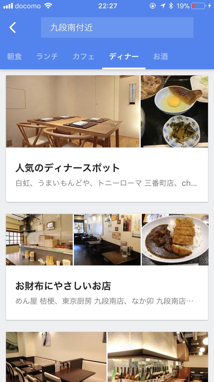 平井画像_2_周辺のスポット_1