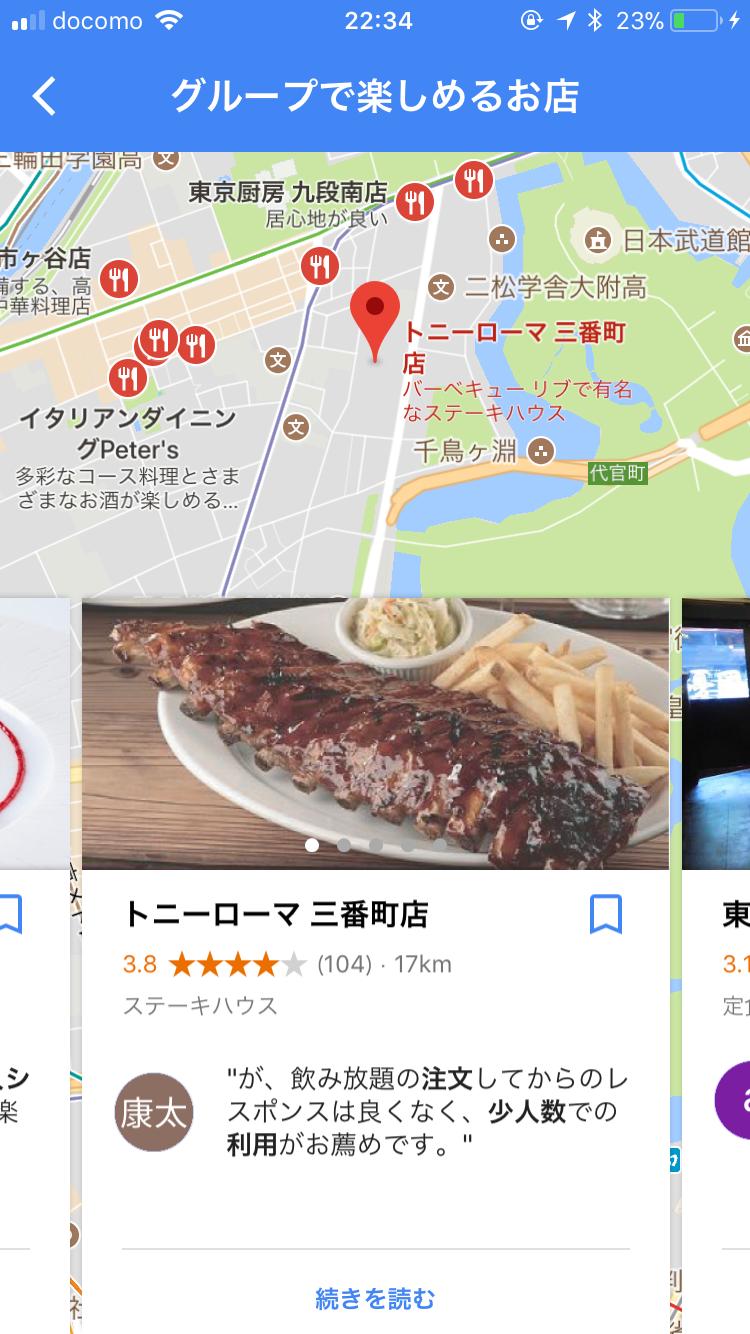 平井画像_3_周辺のスポット_2