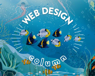Animate CCのレイヤー深度機能を使って奥行きのある水族館を作ってみた