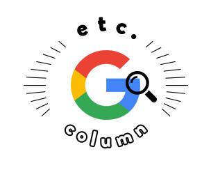 「OK、Google。生命、宇宙、そして万物についての究極の疑問の答えは?」Googleが仕掛ける小粋な