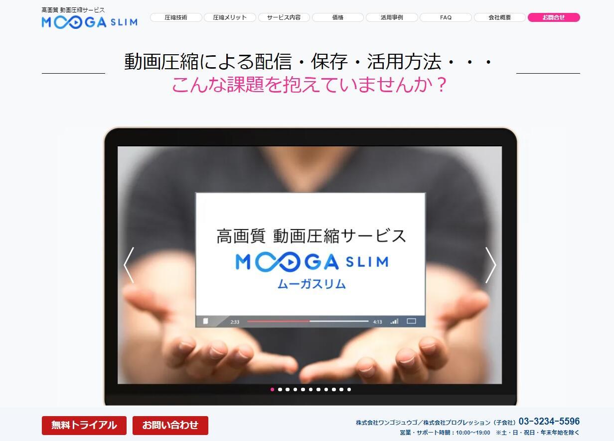 MOOGA SLIM サイト.jpg