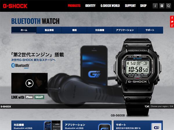 カシオ G-SHOCK Bluetooth® v4.0対応 GB-6900B-1BJF
