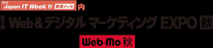 webmo19_logodl.png